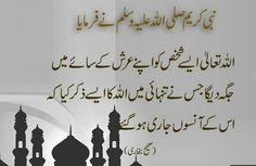 Syed Hammad Attiq jakoi käyttäjän PakHeaven.Com... - Syed Hammad Attiq https://www.facebook.com/permalink.php?story_fbid=523553244470210&id=100004466176588