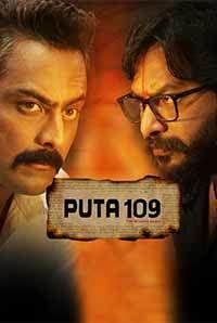 Pin On Kannada Movie Watch Online Free