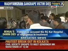 Bengal's Damini dies: Murder by hospital staff, says Victim father - NewsX