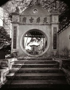 Tin Hou Temple