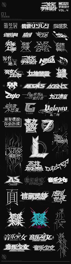 Starbucks Bean to Beverage Typographic Mural Chinese Typography, Graphic Design Typography, Type Design, Logo Design, Chinese Fonts Design, Shirt Print Design, Cute Cartoon Wallpapers, Game Logo, Lettering