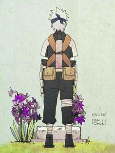 Kakashi «» #Naruto