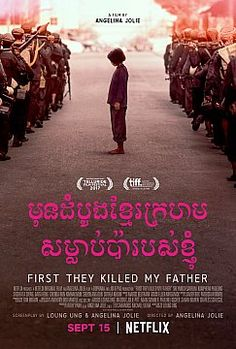 First They Killed My Father - http://www.netflixnewreleases.net/all-netflix-new-releases/first-killed-father/