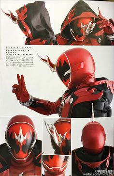 <small><b>Detail of Heroes:</b><i>Kamen Rider Ghost Toucon Boost Soul</i></small>