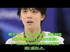 おめでとう!!世界歴代最高点…羽生結弦は強かった 「現実がアニメを超えた」宇野昌磨と腕組み Yuzuru Hanyu Shoma Uno