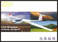 Cheap rc sailplane, Buy Quality rc glider directly from China epo rc Suppliers: Volantex Wingspan EPO RC Sailplane Glider Airplane Model have PNP Version or KIT Version)