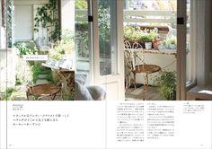 Amazon.co.jp: グリーン、多肉植物、エアプランツ アレンジBOOK。: 勝地末子: 本