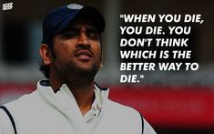 MS Dhoni was asked which series whitewash hurt more, the 2011 tour of England or the one of Australia later that year. This is how he responded.