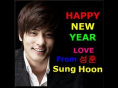 새해 복 많이 받으세요~ Happy New Year from Sung Hoon 성훈 - YouTube