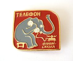 """Soviet metal pin badget. Vintage Russian pin with Elephant from old Russian cartoon """"Telephone"""". Metal pin badget painted in enamels."""