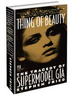 the story of gia, one of the first supermodels.  poor girl.  it's a good read overall, but some parts just dragged a bit