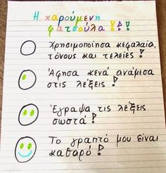 Dyslexia at home Dyslexia Activities, Language Activities, Teaching Methods, Teaching Aids, Speech Language Therapy, Speech And Language, Greek Language, Welcome To School, School Psychology
