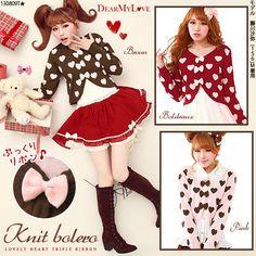 Rakuten: Lovely heart pattern ♪ 3 ribbon knit bolero- Shopping Japanese products from Japan