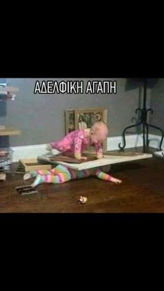 Hahah x
