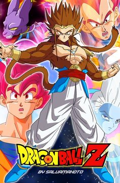 DRAGON BALL Z - GODS