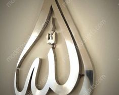Matte Gold Stainless Steel Allah Tear Drop by Concrete Light, Steel Wall, Matte Gold, Interior Design Living Room, Design Bedroom, Wood And Metal, Design Trends, Stainless Steel, Wall Art