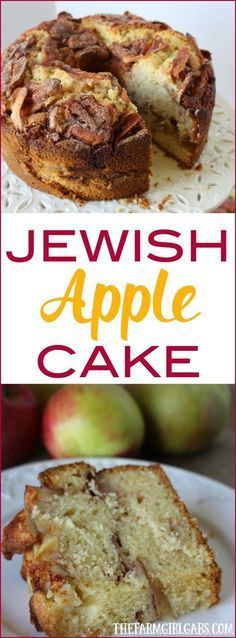 This Jewish Apple Cake recipe is moist and full of sweet apples and cinnamon. It goes perfect with a nice cup of coffee. This Jewish Apple Cake recipe is moist and full of sweet apples and cinnamon. It goes perfect with a nice cup of coffee. Food Cakes, Cupcake Cakes, Bundt Cakes, Köstliche Desserts, Delicious Desserts, Dessert Recipes, Jewish Desserts, Health Desserts, Kosher Recipes