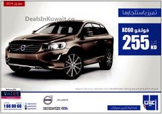 Aayan Auto Kuwait: Offer on Volvo – 18 January 2015 Volvo Xc60, Car Deals, January, Best Deals