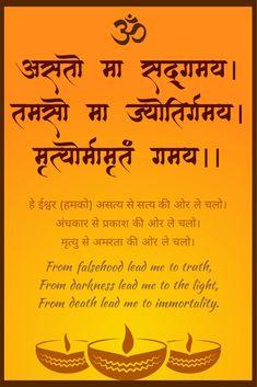 Sanskrit Quotes, Sanskrit Mantra, Sanskrit Tattoo, Gita Quotes, Vedic Mantras, Poem Quotes, Wisdom Quotes, Qoutes, Quotes Related To Life