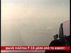 ΒΙΝΤΕΟ... ΑΚΟΥΣΤΕ ΤΗ ΦΩΝΗ ΤΟΥ ΠΙΛΟΤΟΥ ΤΟΥ F16 ΚΑΙ ΤΟ ΠΕΡΗΦΑΝΟ ΜΗΝΥΜΑ ΠΟΥ ΣΤΕΛΝΕΙ ΣΤΟΝ ΚΟΣΜΟ ΠΟΥ ΤΟΝ ΒΛΕΠΕΙ ΣΤΗΝ ΠΑΡΕΛΑΣΗ ΤΗΣ 28ΗΣ ΟΚΤΩΒΡΙΟΥ ΣΤΗ ΘΕΣΣΑΛΟΝΙΚΗ... (HAF F16 Demo Team Zeus)
