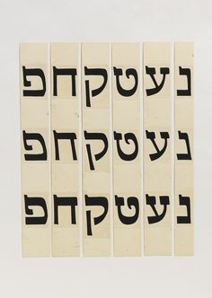 Henri Friedlaender designedthe legendary Hadassah Hebrew typeface. While doing extensive research for an exhibition that included his work, I was lucky to get a glimpseof his design process. Unti…