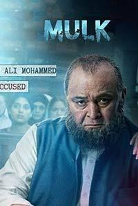 perfume full movie in hindi free download utorrent