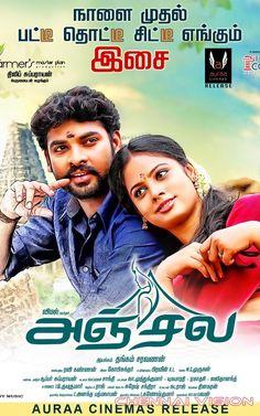 Anjala (2015) Watch Tamil Full Movie