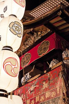 The float for Gion Festival in Kyoto, Japan