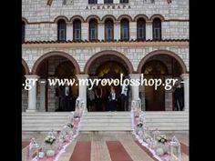 γάμος αγία Βαρβάρα, Ίλιον & δεξίωση στο Κτήμα Jockey