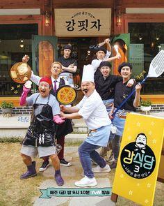 Kang's Kitchen 3 - 2019 Korean Variety Show Grandpas Over Flowers, Youth Over Flowers, Korean Variety Shows, Korean Shows, Journey To The West, New Journey, Drama Film, Drama Series, Series 3