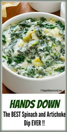 I wanted to replicate my friends Spinach and Artichoke Dip that he didn't have a recipe for only to destroy it time and time again.  I came across this recipe from Emeril and it's been Game On with him and I ever since!!!  #spinach #artichoke #dip #best