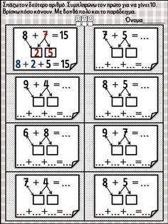 Mental Maths Worksheets, Kindergarten Addition Worksheets, Teaching Addition, First Grade Math Worksheets, Second Grade Math, Kindergarten Math, Teaching Math, Math Activities, Go Math