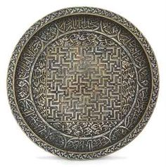A TIMURID COPPER DISH IRAN, LATE 15TH CENTURY Persian Pattern, Persian Motifs, Copper Dishes, Middle Eastern Art, Travel Box, Copper Art, Islamic Art Calligraphy, Historical Art, Lettering