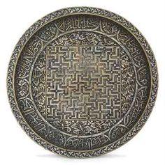 A TIMURID COPPER DISH   IRAN, LATE 15TH CENTURY
