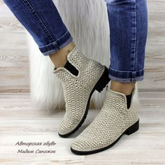 Best Crochet Shoes And Boot Designs Crochet Sandals, Crochet Shoes, Crochet Slippers, Crochet Boots Pattern, Shoe Pattern, Knit Shoes, Sock Shoes, Cozy Socks, Designer Boots
