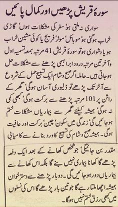 Muzammil a gift. Hadith Islam, Duaa Islam, Allah Islam, Islam Quran, Alhamdulillah, Muslim Love Quotes, Islamic Love Quotes, Islamic Phrases, Islamic Messages