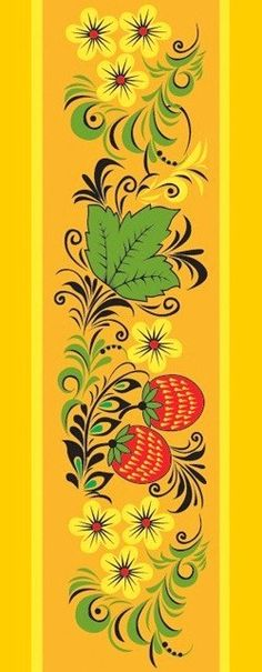 Folk Khokhloma painting. Floral pattern with strawberries. #russia