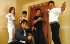 Hero, Japan, Actors, Couple Photos, Couples, Couple Shots, Okinawa Japan, Actor, Couple