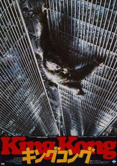 mastersofthe80s:King Kong (1976) http://ift.tt/2ryo6rK