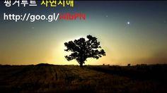 탱탱 몸매로 울 모두 #비키니 핑거루트^^ 자연지애^ ^