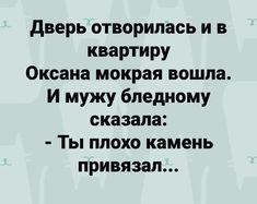 Russian Humor, Philosophy, Geek Stuff, Lol, Facts, Smile, Funny, Books, Humor