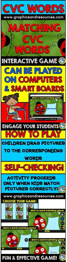 A fun interactive game for children to practice reading cvc words and dragging the corresponding pictures. This game is designed to be used on a computer or interactive whiteboard. After kids match the 4 pictures on each slide with the corresponding words, they click on 'Submit' button to check if they got the answers correct.