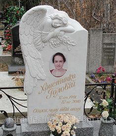 Cemetery Monuments, Cemetery Statues, Cemetery Headstones, Cemetery Art, Blue Pearl Granite, Tombstone Designs, Memorial Garden Stones, Cemetery Angels, Grave Decorations