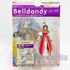 Ah! My Goddess Belldandy Red Dress Figure Hobby Base Yellow Submarine JAPAN