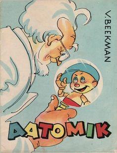 Таллин 1959 г. Художник Эдгар Вальтер.