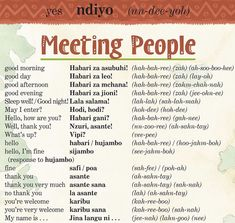 Learn a little Swahili every day!