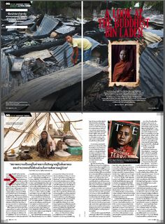 GQ Report_BUDDHIST_BIN_LADEN#008  ISSUE#008/APRIL 2015