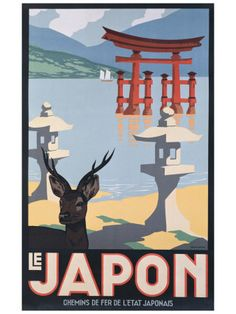 Vintage Travel Ads - Japan