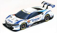 2016 Epson Honda NSX Concept-GT Paper Car Free Vehicle Paper Model Download - http://www.papercraftsquare.com/2016-epson-honda-nsx-concept-gt-paper-car-free-vehicle-paper-model-download.html#124, #Car, #HondaNSX, #PaperCar, #VehiclePaperModel