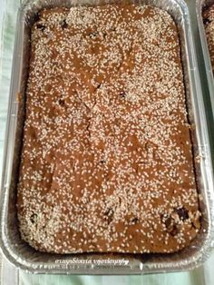 Greek Recipes, Banana Bread, Food To Make, Cooking, Desserts, Kitchen, Tailgate Desserts, Deserts, Greek Food Recipes